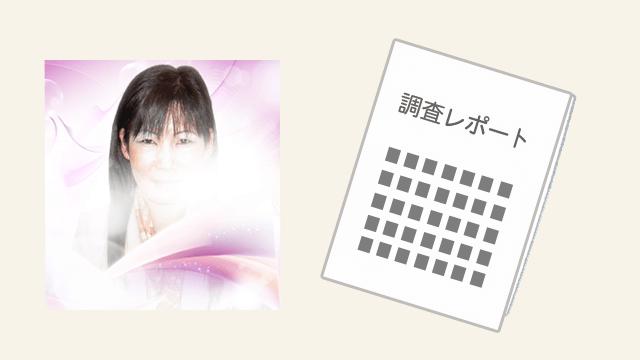 慧凛(ケイリン)先生の評価レポート