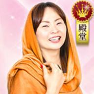 占い師 咲喜先生【電話占いウラナ】
